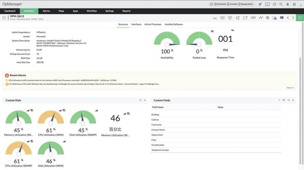 Hardware Health Monitoring